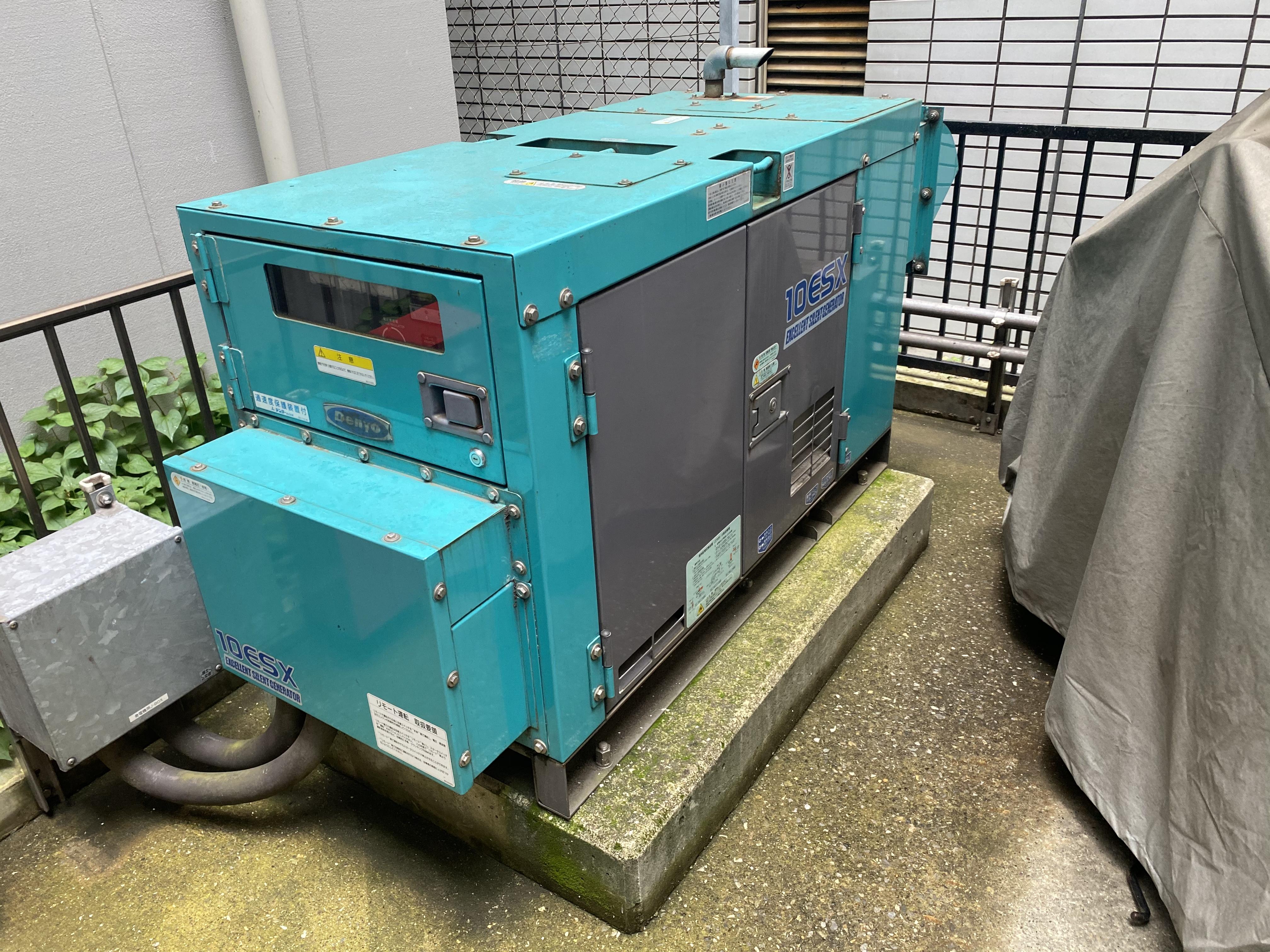 可搬式発電機の整備